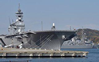 對抗中共 日本擬導入航母 購105架F-35戰機