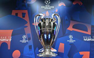 欧冠16强:德甲硬碰英超 巴萨皇马签运佳