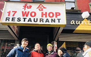 百年传统 纽约犹太人去中餐馆过圣诞