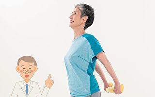 白天降血压健康操 只要一条毛巾随时都能做