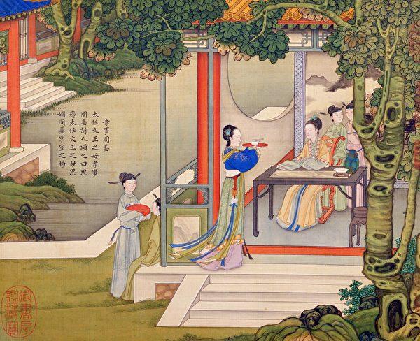 清焦秉贞《历代贤后图》册之太任孝事周姜,绢本,北京故宫博物院藏。(公有领域)