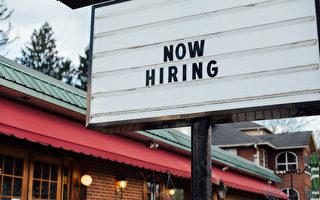 美国新增三十七万九就业岗位 经济前景乐观