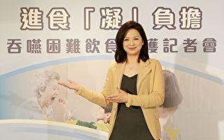 杨贵媚照料中风母亲逾八年,化身厨娘示范吞咽困难患者也能吃的年菜料理