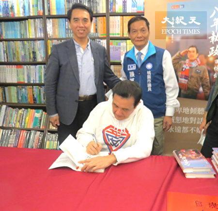 立委陳學聖(左)、議員陳萬得等各級民代也出席簽書會。