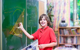 五大實用策略 激勵孩子學習興趣