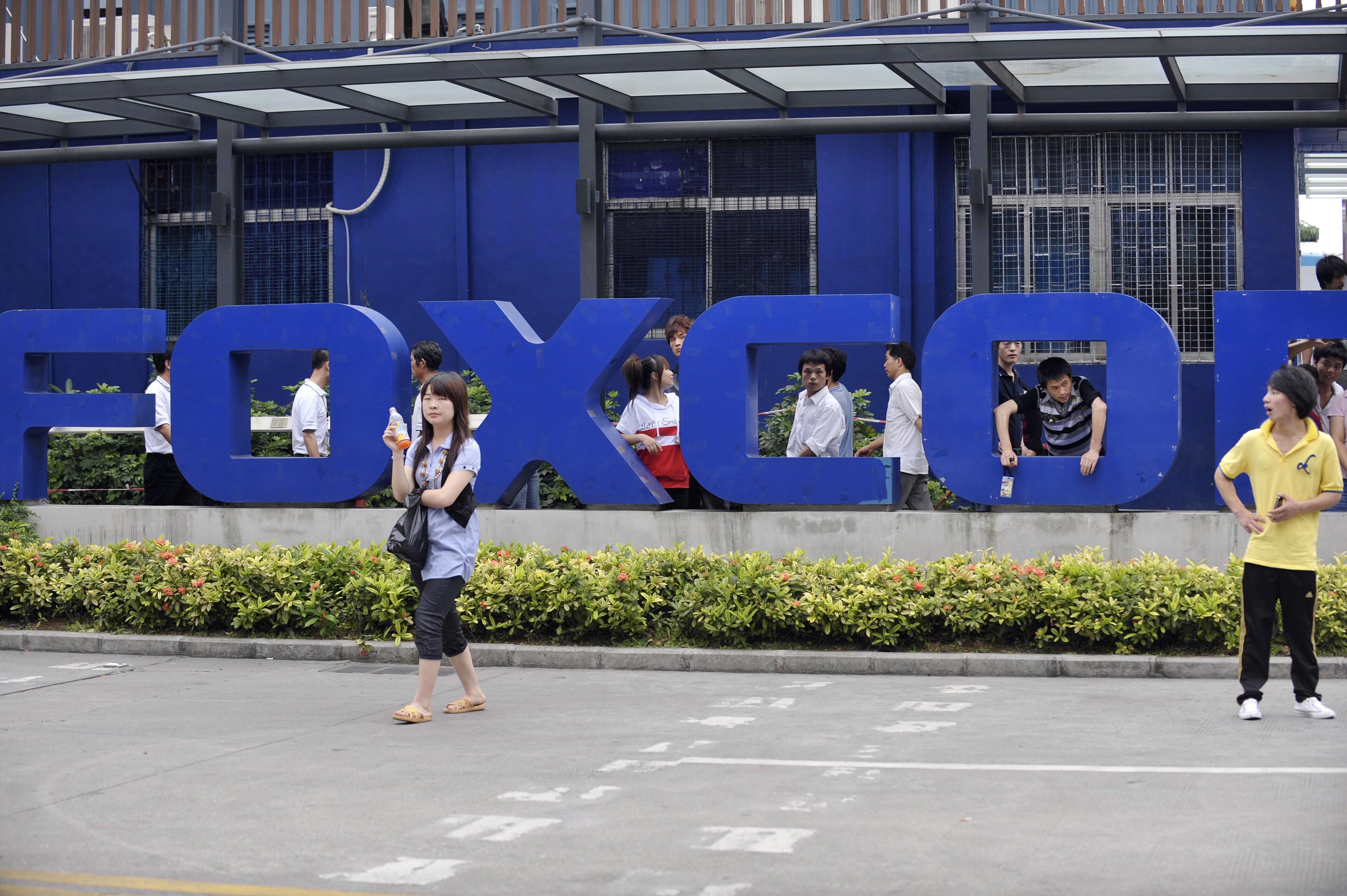 遷回台灣 富士康擬轉移部份中國服務器生產