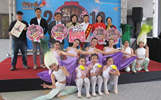 云林新春旅游活动开跑!超马英雄林义杰带路
