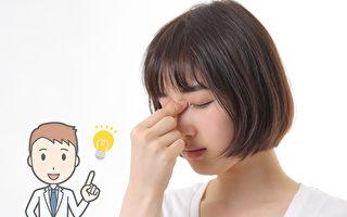 挽救视力6大营养素吃对了吗?这些天然食物帮你补