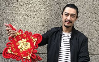 楊永聰難得在台灣過年