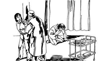 山东大量迫害案例与中共药物人体实验