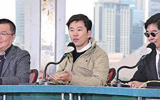 香港融入大湾区发展 议员忧损害港人利益