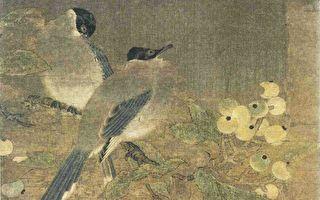宋佚名《双鹊枇杷图》。(公有领域)