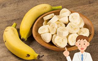 香蕉減肥法,不僅幫助減重,還能瘦小腹、改善便祕、讓皮膚變好。