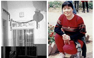 北京女子监狱 形形色色的洗脑术