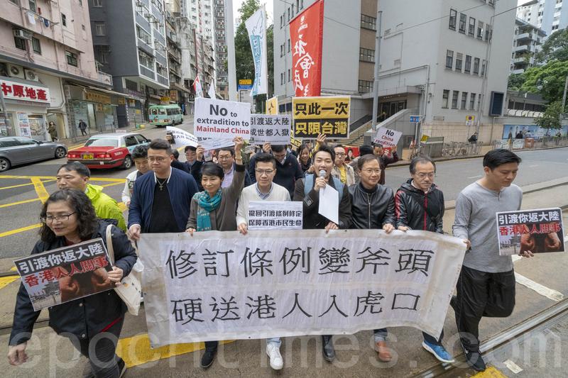 歐盟照會香港特首 抗議修訂《逃犯條例》