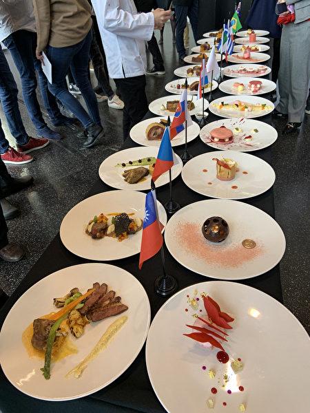 法国厨艺竞赛 台湾学生获最佳甜点奖