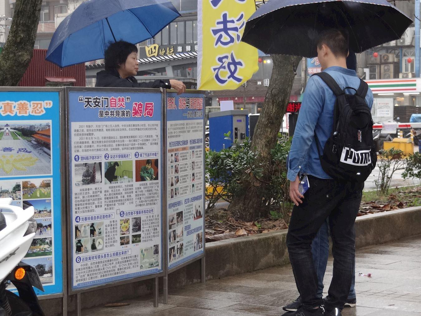 台灣野柳景點 他們風雨無阻講真相