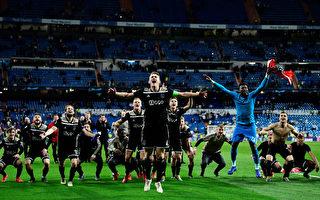 阿贾克斯淘汰皇马 携热刺晋级欧冠八强