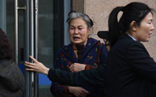 MH370失蹤5周年 親屬聚中共外交部要答案