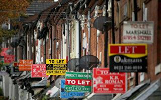 英租房仲介費取消 租客每年或節省2.4億英鎊