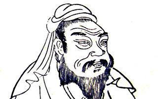 周公說:如果周人的後嗣子孫不能敬天理民,不能繼承發揚先王的光榮傳統,他們就將永遠失去天命(公有領域)