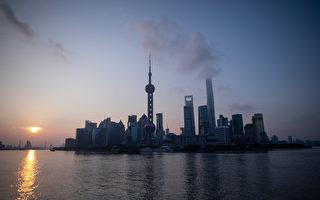 中共向外企連發邀請 專家:中國經濟惡化