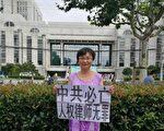 两会维稳空前 上海女访民欲自焚抗争