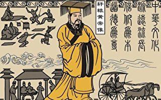 【徵文】王友群:中國傳統文化中的敬畏之心