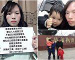 2岁女因疫苗致残 何方美追公道被刑拘