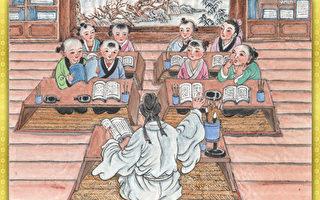 《幼學》故事(31)伏羲出自華胥國