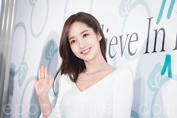 韩国人气女星朴敏英2月15日访台出席活动资料照。(陈柏州/大纪元)
