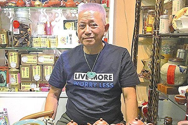 米舖老闆家傳百年紫砂壺 載一個家族的文化承傳 東豐號 秘壺藏茶多年不腐