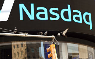 投资人选后追逐风险 美股三大指数强力反弹