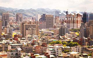 台北市房市價漲量縮 交易量創11個月新低
