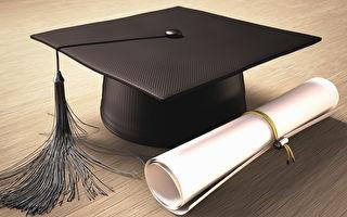 調查:理工科畢業生就業前景不佳