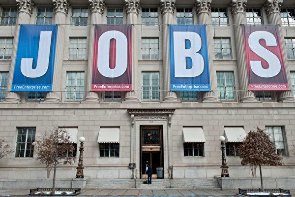 經濟強勁 美上週初領失業救濟金人數下降