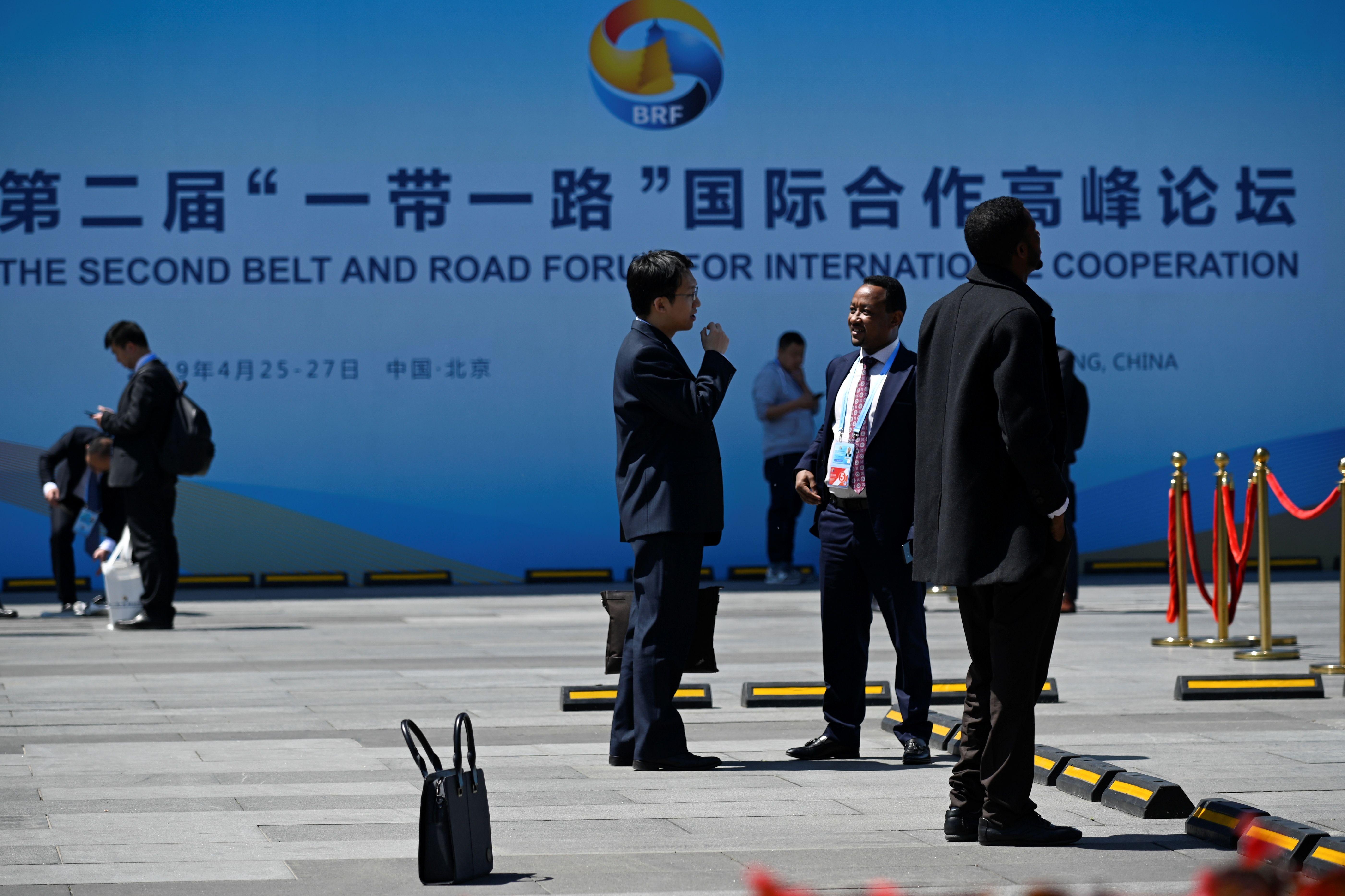 【新聞看點】北京一帶一路峰會為何變低調