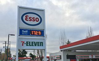 最新調查:卑省高油價始於高地價