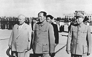 視覺中國被重罰 疑因標註毛澤東為獨裁者