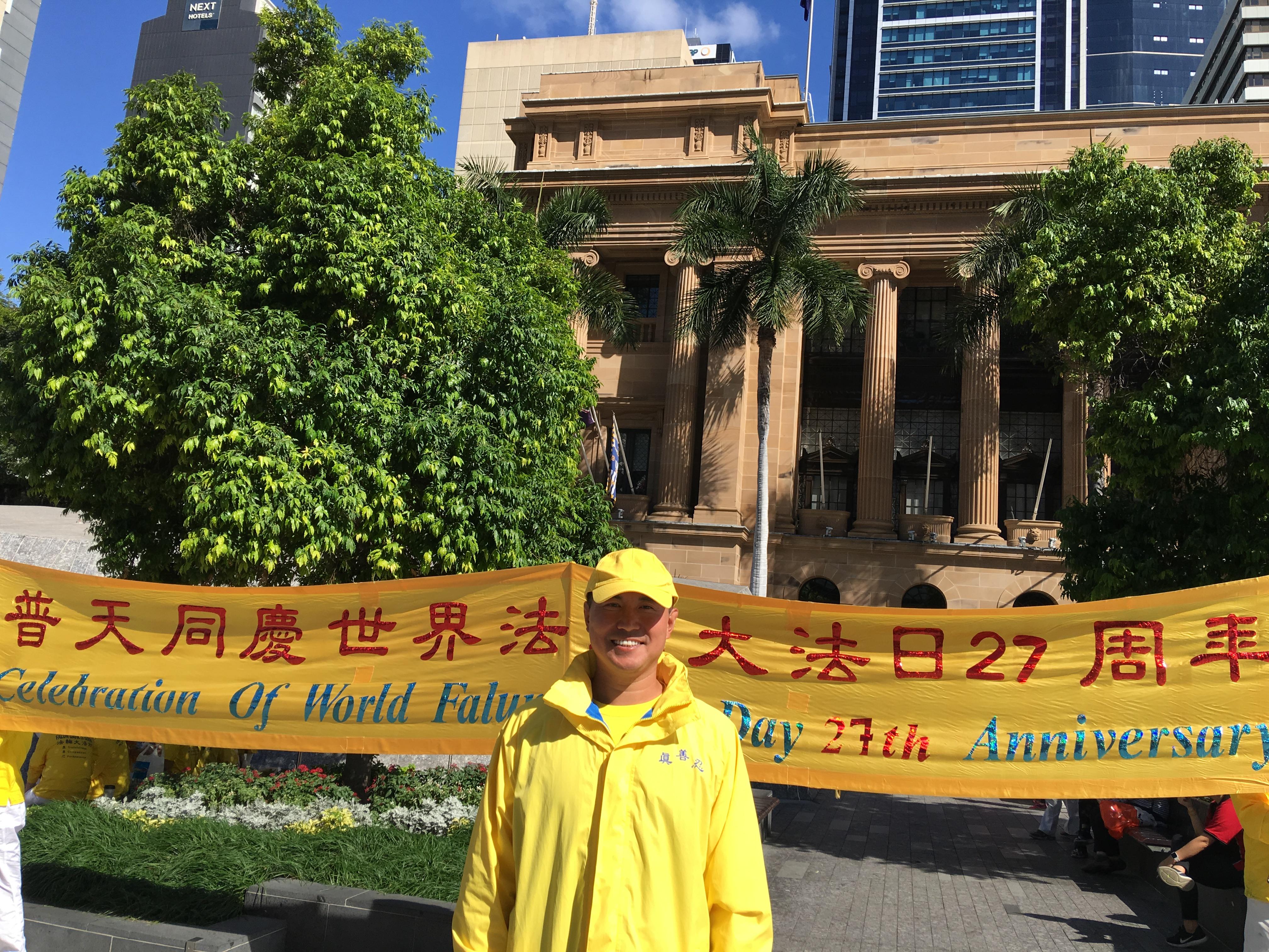 """昆士兰庆祝""""5‧13""""澳洲民众支持""""真善忍"""""""