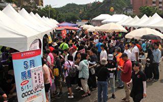 台東稅務局園遊會 上千民眾捐發票做公益