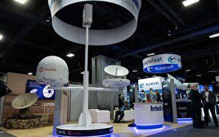 新衛星每年為美國家庭省逾300億網費