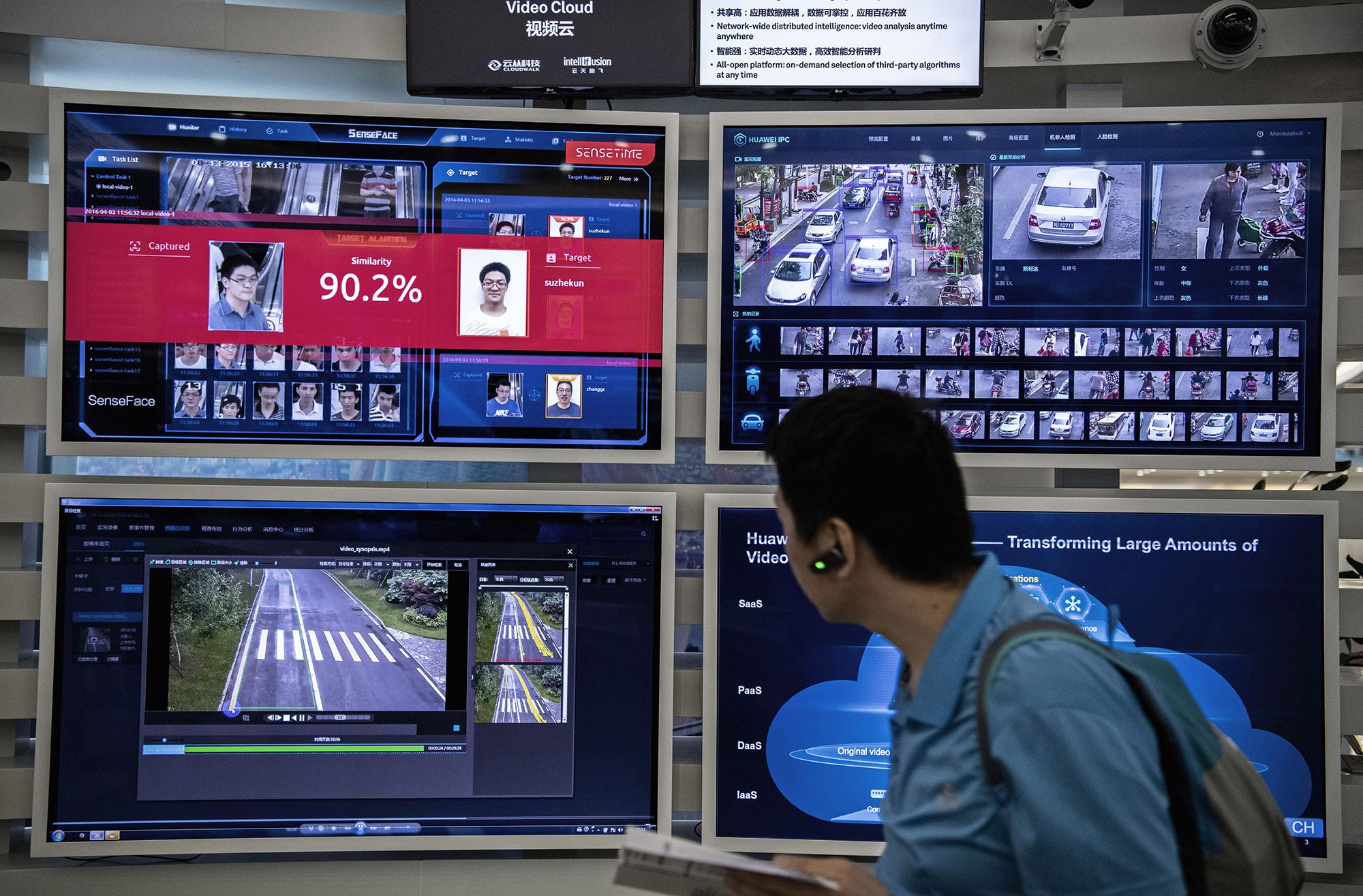 美銀行家:華為海外輸出 內藏很多秘密