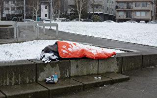 西雅图社会问题日益恶化 纪录片揭示原因
