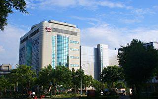 台专家谢金河:美系大厂想把台湾当新基地