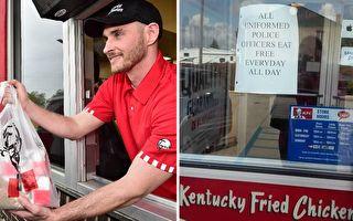 如果你是警察,穿着制服出勤时遇到店家奉上免费炸鸡,你会接受吗? 图右为肯德基连锁店得来速窗口。(Facebook: Ohio Going Blue,Getty Images/大纪元合成)