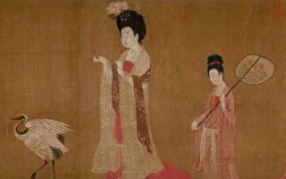 示意图:唐 周昉《簪花仕女图》描绘了唐代的宫廷生活。(公有领域)