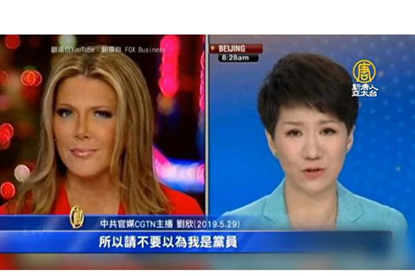 笑谈国事:中美主播辯論像中共詭辯術教學片