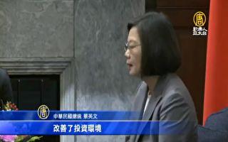 美中貿易戰轉單3大贏家 台灣排第2