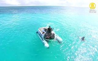 全球首創「可以潛水的Uber」一探大堡礁之美